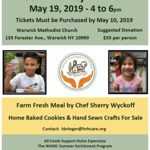 Annual WAMC Community Dinner - May 19, 2019
