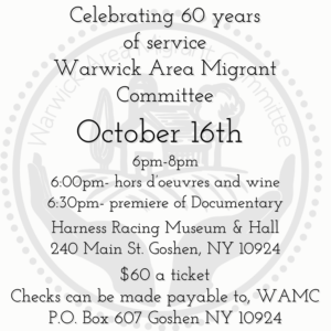 WAMC 60th Anniversary Dinner - 10/16/19 from 6p to 8p.